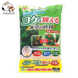 GEX ベストサンド水草の砂利 5kg