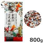 スドー金魚の七色球砂利800g