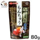 日本ペットフード金魚坂らんちゅう80g