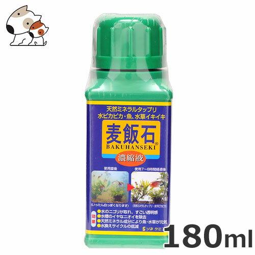 ソネケミファ 麦飯石 濃縮液 180ml