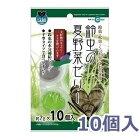 マルカン鈴虫エサ鈴虫の夏野菜ゼリー7g×10個