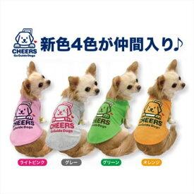 【メール便】アスク チャリティーTシャツC 中型犬・大型犬用洋服 6号〜10号 送料無料