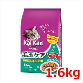 カルカン 成猫用 毛玉ケアかつおとチキン味 1.6kg