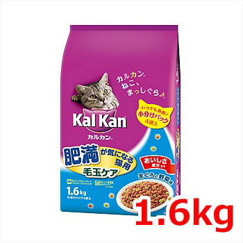 ★【今月のお買い得商品】カルカン 成猫用 肥満が気になる猫用毛玉ケア 1.6kg