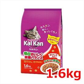 カルカン 成猫用 チキンと野菜味 1.6kg
