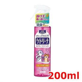 ライオン ケトリーナ ベビーパウダーの香り 200ml