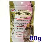 ナチュラルペットフーズWauWau乾燥小粒納豆80g