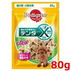 マースジャパンペディグリーデンタX超小型・小型犬用カットタイプミルク入り80g