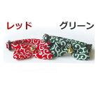 【メール便】株式会社ワールドフェリークキャットカラー唐草リボングリーン/レッド