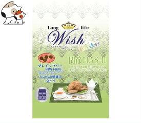 ●パーパス Wish(ウィッシュ) ソリューション 関節HAS-II 720g(120g×6)