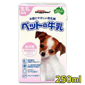 ドギーマンハヤシ ペットの牛乳 幼犬用 250ml