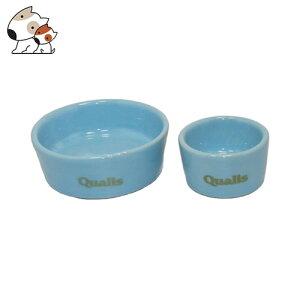 イシバシ クオリス 陶器の食器 S.M2つ組 ブルー 鳥 エサ皿