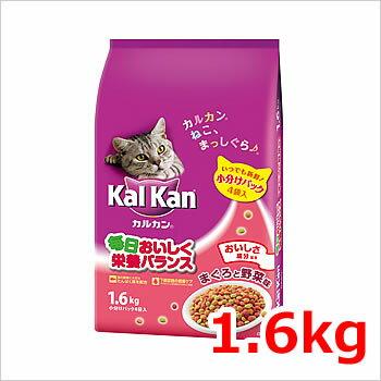★【9月のお買い得商品】カルカン 成猫用 まぐろと野菜味 1.6kg