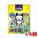 ライオン ニオイをとる砂 リラックスグリーンの香り 5L×4個セット 【HLS_DU】