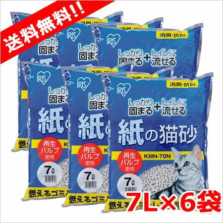 アイリスオーヤマ 紙の猫砂 7L×6個セット