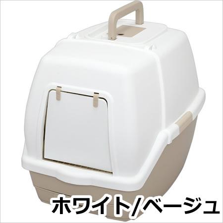 アイリスオーヤマ 1週間取り替えいらずネコトイレ TIO-530F ホワイト・ベージュ 本体のみ