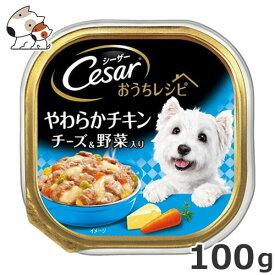 マース シーザー おうちレシピ やわらかチキン チーズ&野菜入り 100g