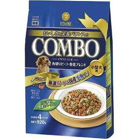 日清ペットフード ビタワンコンボ 小型犬用 角切りビーフ・野菜ブレンド 920g