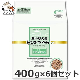 ●6個セット ジャンプ 超小型犬用ピュアロイヤル チキン 400g×6個セット