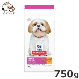 【380円OFFクーポン配布中】ヒルズ サイエンスダイエット 小型犬用 シニアプラス高齢犬用 750g ※お1人様2個まで