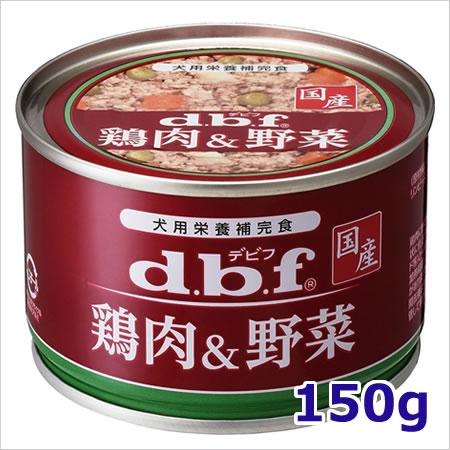 ★【6月のお買い得商品】デビフ 鶏肉&野菜 犬用ウェットフード 缶詰 150g