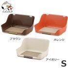 ボンビアルコンしつけるウォールトレーSサイズブラウン/アイボリー/オレンジ犬トイレ