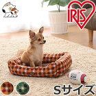 アイリスオーヤマソファベッド角型SサイズPSKJ450レッド/グリーン犬用/猫用【あす楽_年中無休】