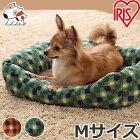 アイリスオーヤマソファベッド角型MサイズPSKJ530レッド/グリーン犬用/猫用【あす楽_年中無休】