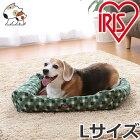 アイリスオーヤマソファベッド角型LサイズPSKJ650レッド/グリーン犬用/猫用【あす楽_年中無休】