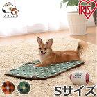 アイリスオーヤマブランケットSサイズPMJ600レッド/グリーン犬用/猫用【あす楽_年中無休】