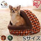 アイリスオーヤマドームベッドSサイズPBDJ410レッド/グリーン犬用/猫用【あす楽_年中無休】