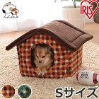 アイリスオーヤマペットベッドハウスSサイズPHJ460レッド/グリーン犬用/猫用【あす楽_年中無休】