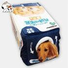 ドギーマンハヤシ超ビッグ!ペットの牛乳ベッド犬用[秋冬向け]【あす楽_年中無休】