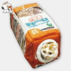 ドギーマンハヤシ超ビッグ!ネコちゃんの牛乳ベッド猫用[秋冬向け]【あす楽_年中無休】