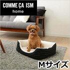 COMMECAISMペットベッドスクエアベッドMサイズ犬用/猫用【あす楽_年中無休】