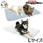 ドギーマンJute麻100%やさしいマットL犬用猫用【あす楽_年中無休】