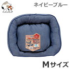 ペティオデニム調のひんやりやわらかベッドネイビーブルーMサイズ接触冷感犬猫両用
