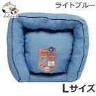 ペティオデニム調のひんやりやわらかベッドライトブルーLサイズ接触冷感犬猫両用