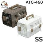 アイリスオーヤマエアトラベルキャリー超小型犬・猫用ATC-460ブラウン/ホワイト
