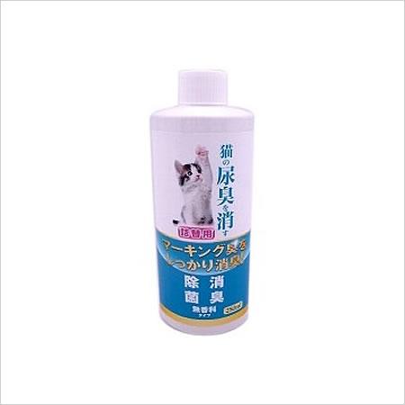 ニチドウ 猫の尿臭を消す消臭剤 詰め替え