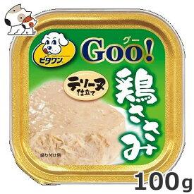 日本ペット ビタワン グー 鶏ささみテリーヌ仕立て 100g