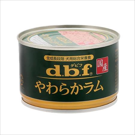 ★【6月のお買い得商品】デビフ やわらかラム 150g