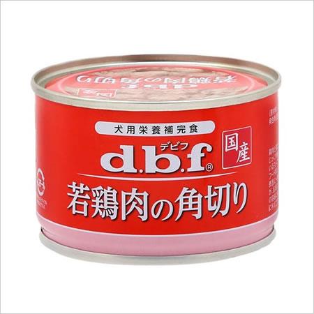 ★【6月のお買い得商品】デビフ 若鶏肉の角切り 150g