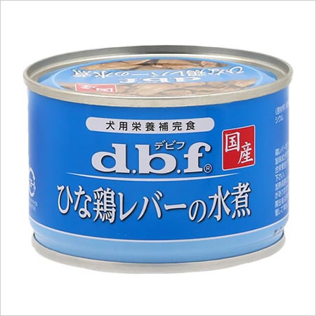 ★【6月のお買い得商品】デビフ ひな鶏レバーの水煮 150g