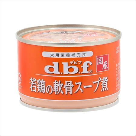 ★【6月のお買い得商品】デビフ 若鶏の軟骨スープ煮 150g