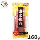 九州ペットフードご馳走おやつ国産豚肉160g