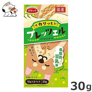 スマック スマック プレッツェル 低脂肪 豆乳味 30g