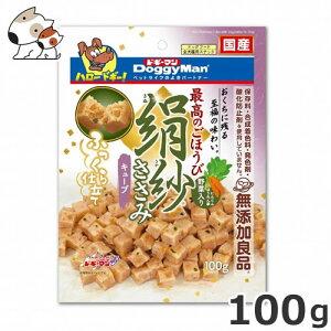 ドギーマンハヤシ 無添加良品 絹紗 キューブ 野菜入り 100g