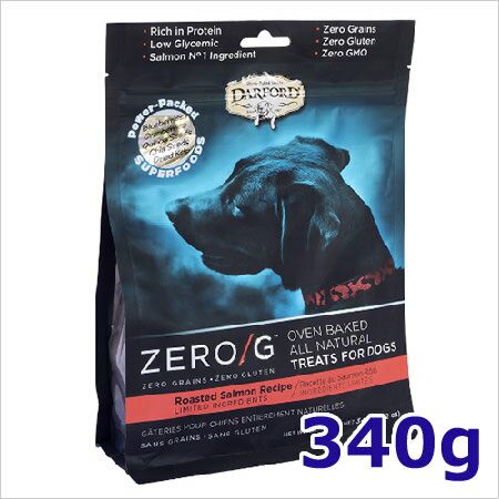 ●Biペットランド ダルフォードオーブンベイクド ビスケット ZERO/G ローストサーモンレシピ 犬用 340g