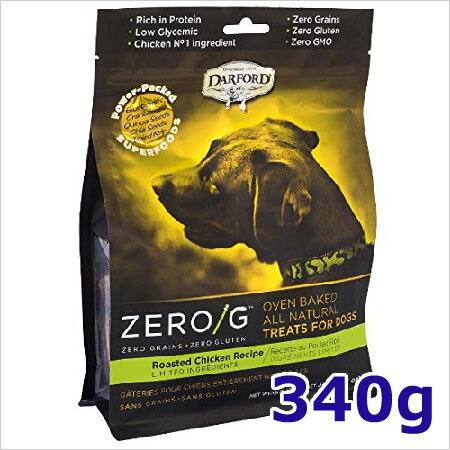 ●Biペットランド ダルフォードオーブンベイクド ビスケット ZERO/G ローストチキンレシピ 犬用 340g